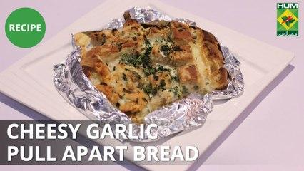 Cheesy Garlic Pull Apart Bread | Dawat | MasalaTV  | Abida Baloch