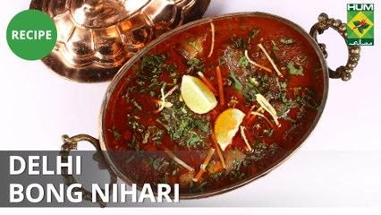 Delhi Bong Nihari | Lazzat | Masala TV | Samina Jalil