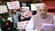 Citizen Amendement Bill | Amit Shah's speech in Rajya sabha