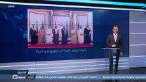 القمة الخليجية في الرياض.. الحل؟ أم طريق نحو الحل؟ - تفاصيل