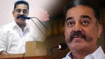 Kamal Hassan ,  Makkal Needhi Maiam Press Release ,  CAB