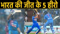 India vs West Indies, 3rd T20I: Virat Kohli to Bhuvneshwar, 5 Heroes of India's Victory| वनइंडिया