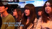 [선공개] 결선 1라운드, 처음으로 관객 앞에 서는 김정아의 무대