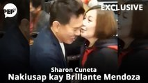 Sharon Cuneta nag-apply kay Brillante Mendoza | PEP Exclusive