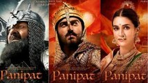 Panipat producers to remove controversial scenes from film: Rajasthan official