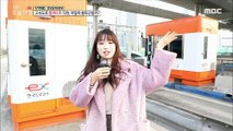 [LIVING] How Highway Tollgate Employees Work at Work, 생방송 오늘 아침 20191212