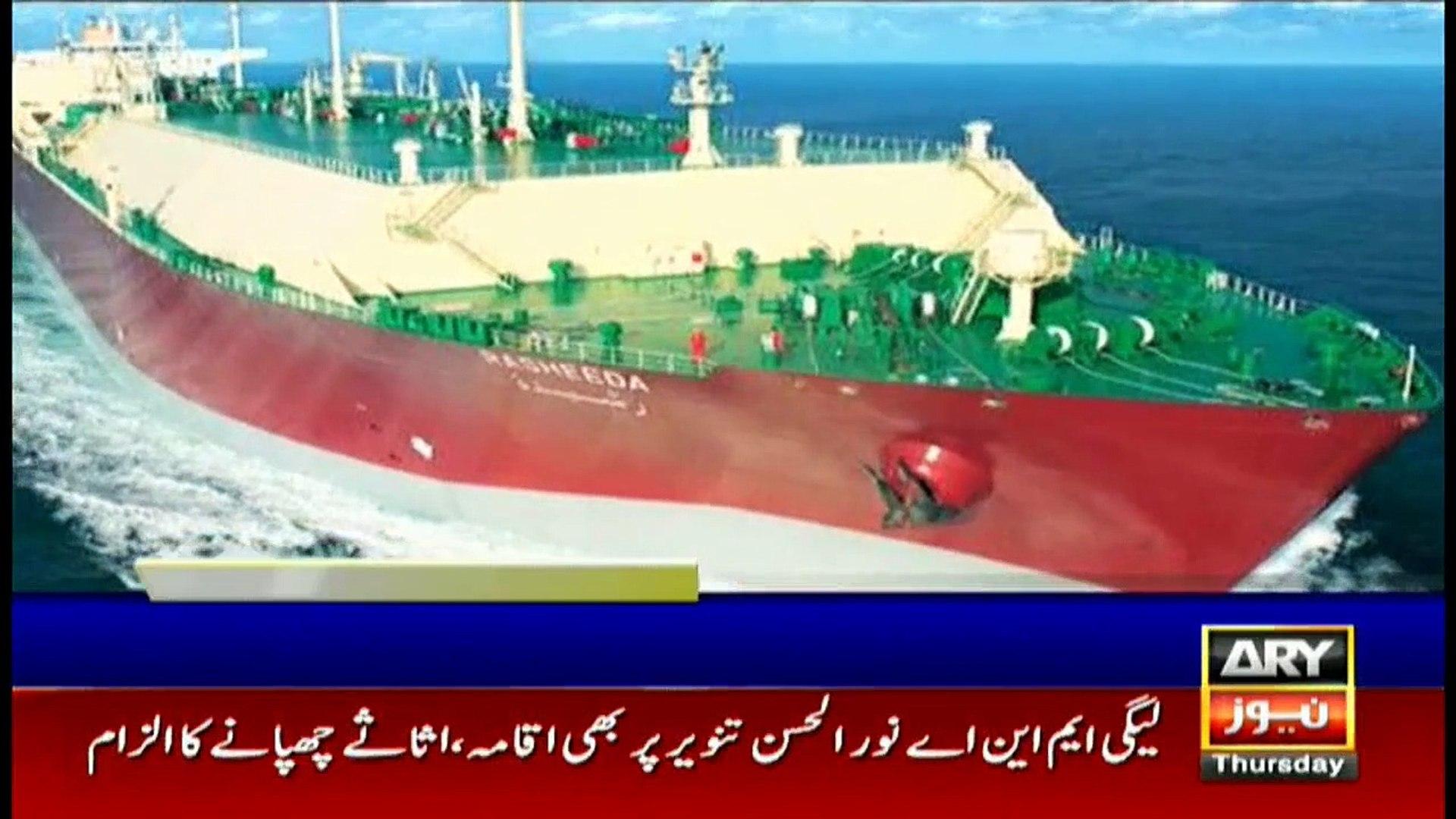 ARYNews Headlines | PM Imran Khan desires big boost in Pak-Russia ties | 12PM | 12Dec 2019