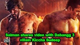 Salman Khan shares video with Dabangg 3 villain Kiccha Sudeep