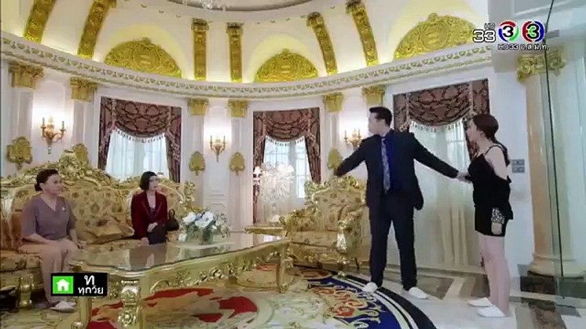 Yêu Anh Chỉ Là Đùa Tập 3 - Lồng Tiếng Tap 4 - HTV2 Phim Thái Lan - Phim yeu anh chi la dua tap 3 | Godialy.com