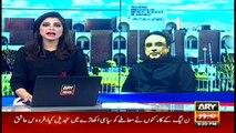 NEWS@9 |  ARYNews | 12 December 2019