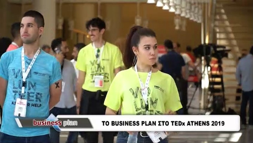 Business plan 12-12-2019 TEDxATHENS 2019