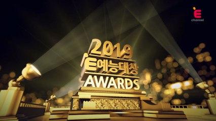 [E채널] 2019 E 예능대상 Awards