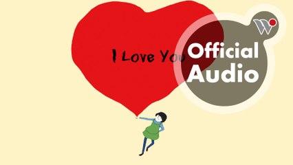 謝欣芷 - 走吧!唱歌旅行去 - 全世界,我愛你 (歌詞影片) / Kim Hsieh - Let's go on a singing trip! - I Love You
