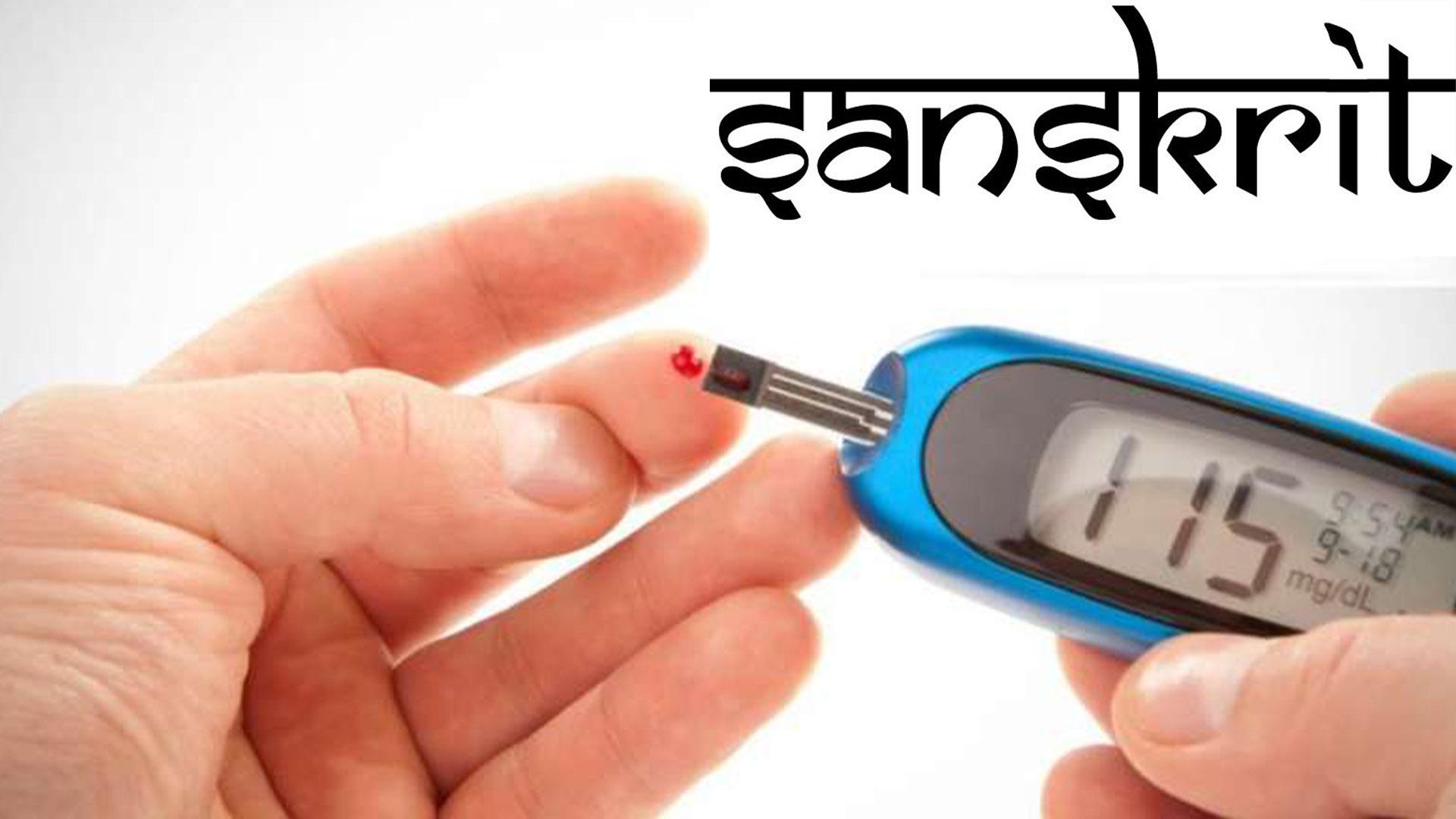 BJP MP Ganesh singh on Sanskrit Language in Loksabha | BJP | LOKSABHA | SANSKRIT | ONEINDIA KANNADA