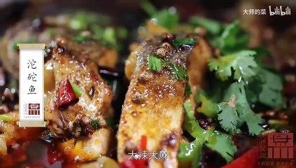 【大师的菜·沱砣鱼】传承25年的老店经久不衰,招牌菜麻辣沱砣鱼,做法全公开!