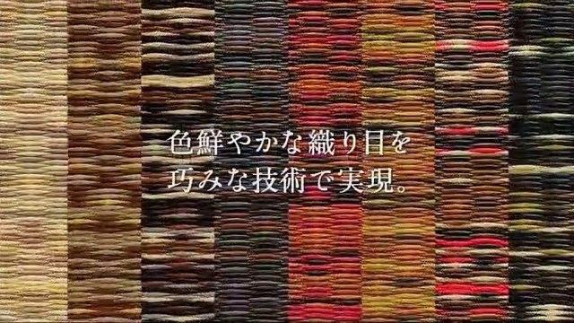 警視庁・捜査一課長2 #4 - 19.12.13