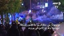 مواجهات بين متظاهرين مناهضين للسلطة السياسية وقوات الأمن في بيروت