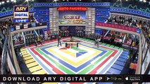 Jeeto Pakistan | 13th December 2019