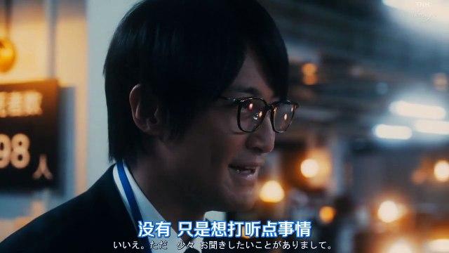 死役所 第9集 Shiyakusho Ep9