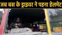 Roadways Bus का शीशा टूटा तो  Driver ने Helmet पहनकर चलाई बस, Photo Viral   वनइंडिया हिंदी