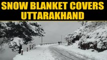 Uttarakhand receives heavy snowfall, tourists rejoice