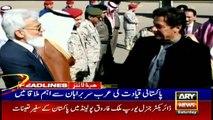 ARYNews Headlines|IHC to hear Al Azizia, Faryal Talpur bail and other cases from next| 11PM |14 Dec 2019