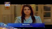 Bewafa Episode 15 _ Promo _ ARY Digital Drama -