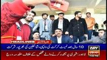 ARYNews Headlines |FO confirms PM Imran Khan's visit to Bahrain tomorrow| 7PM | 15 Dec 2019
