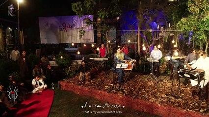 Karan Khan - Shahedaan (Official) - Bya Hagha Makhaam Dy Part III (Video)
