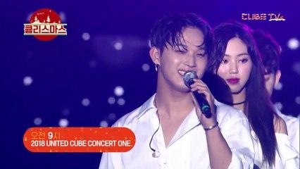 CUBE TV] 2019 큡리스마스 특집큐브TV가 준비한 선물 같은 콘서트 즐길 준비 됐나요?