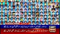 ARYNews Headlines | PM Imran Khan to leave for Bahrain today | 10AM | 16Dec 2019
