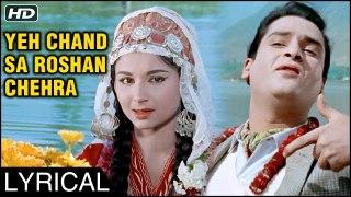Yeh Chand Sa Roshan Chehra   Lyrical Song   Kashmir Ki Kali   Shammi Kapoor, Sharmila Tagore