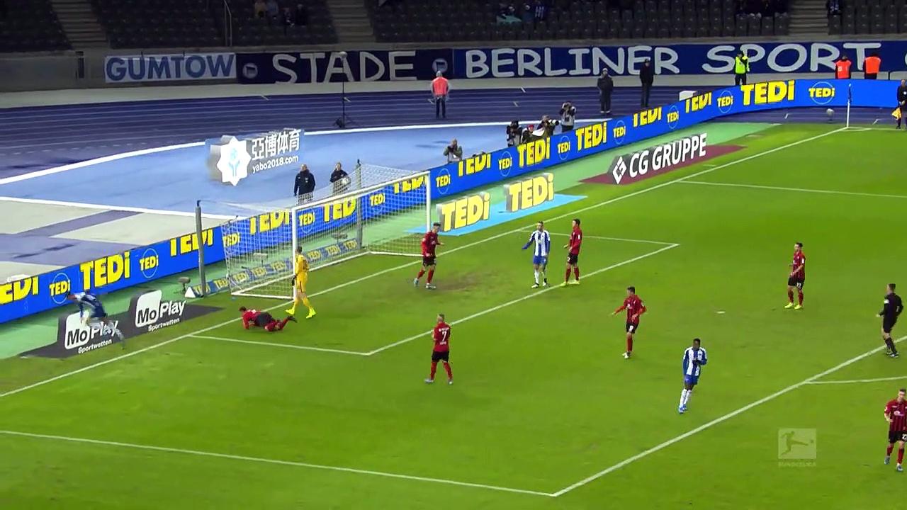 Hertha Berlin - Freiburg (1-0) - Maç Özeti - Bundesliga 2019/20
