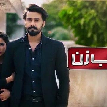 Naqab Zun Episode 37 Promo HUM TV Drama