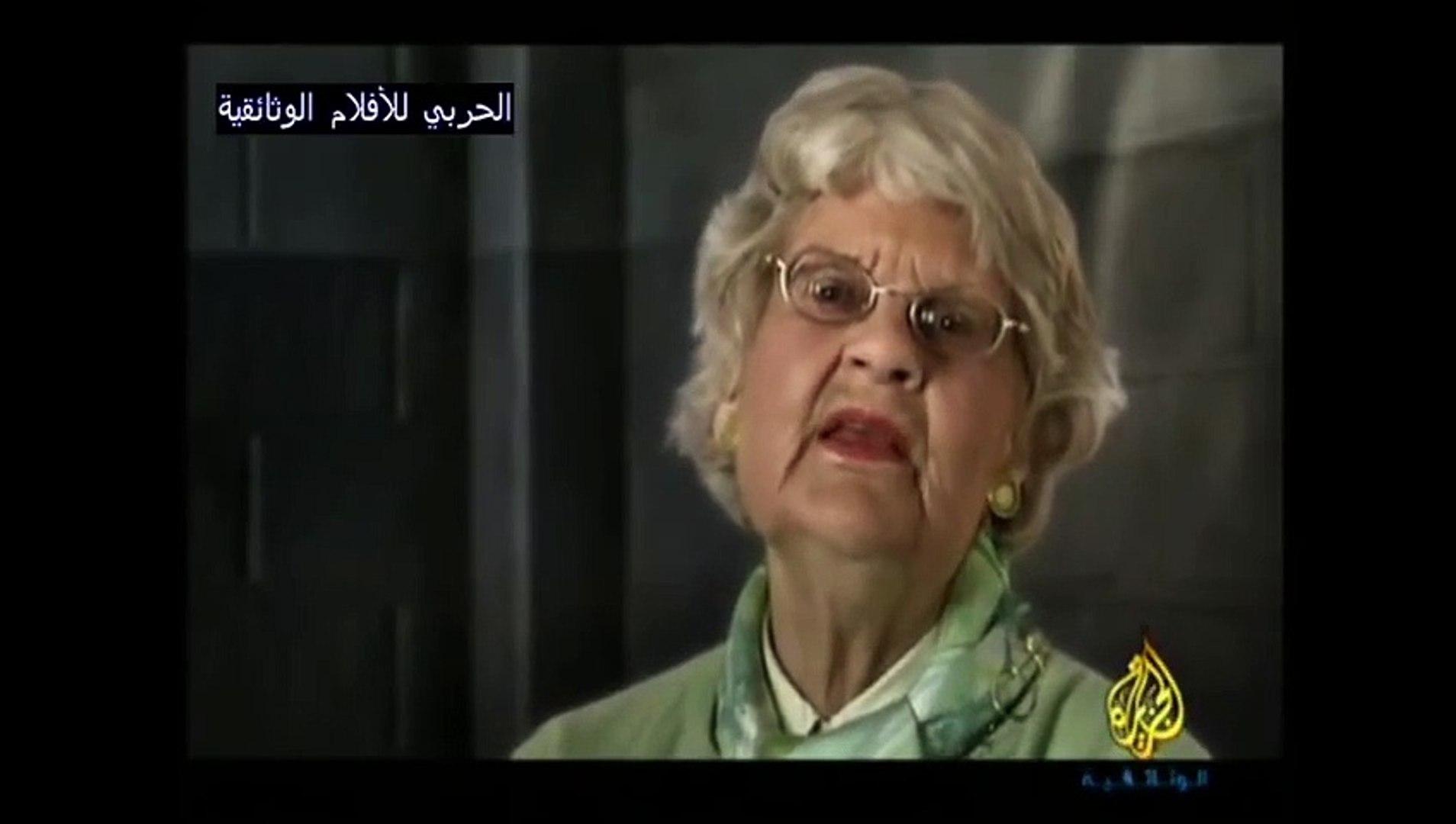 وثائقي اوبنهايمر المحاكمة النووية الجزء1
