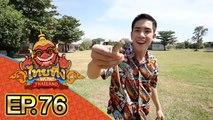 ไทยทึ่ง WOW! THAILAND | EP.76 พาทึ่งพระพุทธรูปประจำเมืองเล็กที่สุดในไทย #พระแก้วหยดน้ำค้าง