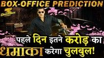 BOX-OFFICE PREDICTION- Salman Khan's Dabangg 3 To Have Massive Opening!