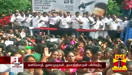 குடியுரிமை சட்டம் : எதிர்ப்பு தெரிவித்த திமுக தலைவர்கள்   DMK Protest   Citizenship Act