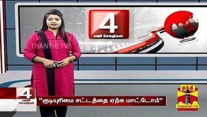 """""""குடியுரிமை சட்டத்தை ஏற்க மாட்டோம்"""" - புதுச்சேரி முதலமைச்சர் நாராயணசாமி   Citizenship Act"""