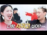 Talked about 'something they shouldn't' because they got drunk during Truth or Dare (feat.Soju) [Signal Cube]