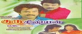 Tamil Superhit Movie|Guru Sishyan|Rajinikanth|Prabhu|Seetha|Gautami