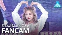 [예능연구소 직캠] WJSN - As you Wish (DAYOUNG), 우주소녀 - 이루리 (다영) @Show Music core 20191214