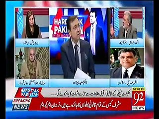 It is unfortunate that you feel ashamed of today's verdict - Debate b/w Ansar Abbasi and Moeed Pirzada