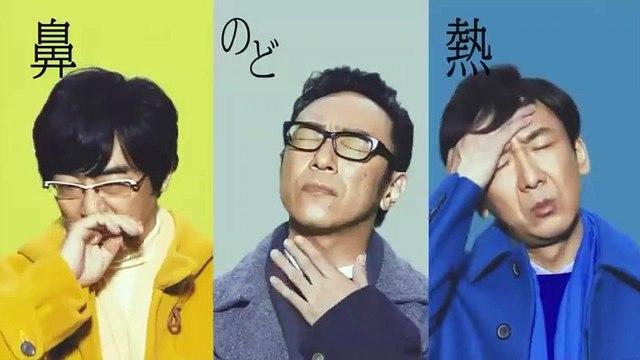 空から降る一億の星【1_4、5は木村拓哉主演SPドラマ「教場」】 #06 - 19.12.18