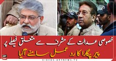Pir Pagara statement about Musharraf's case decision