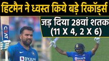 India vs West Indies, 2nd ODI: Rohit Sharma slams 28th ODI century in Vizag |वनइंडिया हिंदी