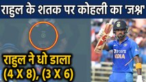 India vs West Indies, 2nd ODI : KL Rahul slams 3rd ODI century, Virat Kohli salutes |वनइंडिया हिंदी