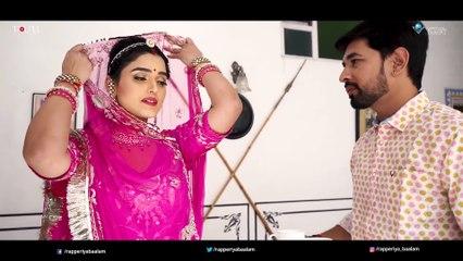 Baisara Beera | Rapperiya Baalam Ft. Ravindra Upadhyay & Swarna Ghosh