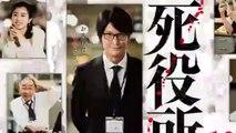 死役所 最終回/10話 ドラマ動画 2019年12月18日放送分