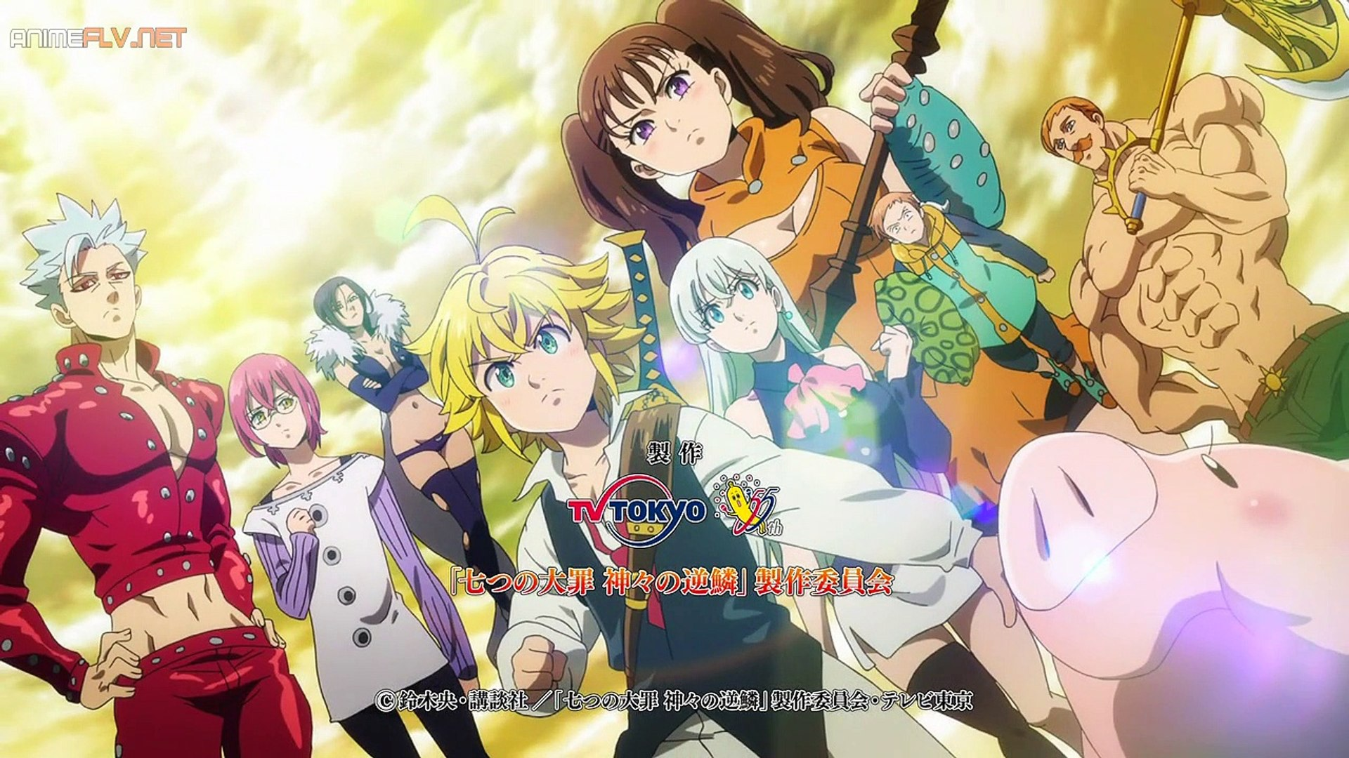 Nanatsu No Taizai 3 Temporada Capitulo 11 Vídeo Dailymotion